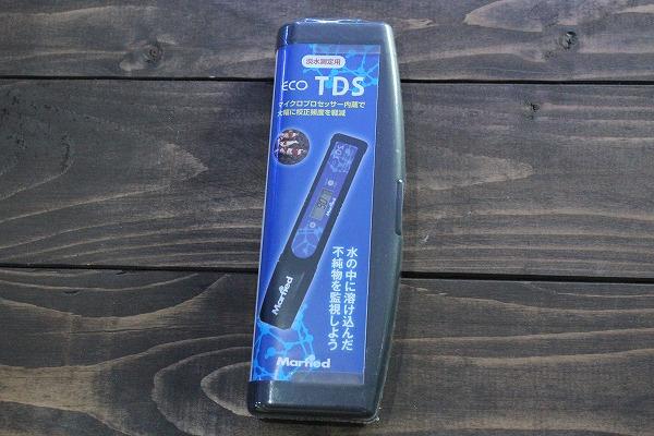 画像1: マーフィード TDSメーター