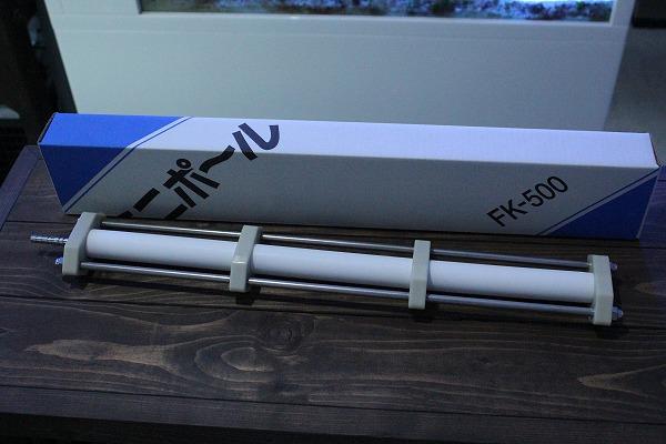 画像1: エアーストーン FK-500 超多孔質 (1)