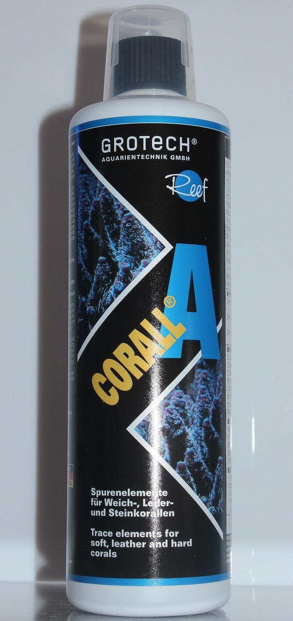 画像1: GROTECH CORALL A 500ml (1)